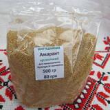Органічне зерно амарант можна купити у нас