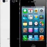 Замена аккумулятора iphone 4 недорого