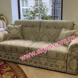 Акціна пропозиція – класичний ексклюзивний диван Даная Нобіліс
