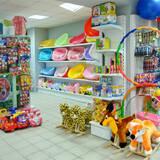 Предлагаем оптовые базы детских товаров в Одессе