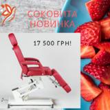 Кушеткакосметологическая,электрическая-1мотор,мод.3705