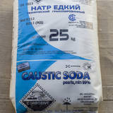 Каустическая сода для чистки труб купить с доставкой