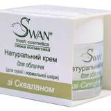 Зволожуючі креми для обличчя Swan – ефективне вирішення проблеми сухості шкіри!