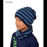 Купити дитячі шапки оптом Харків