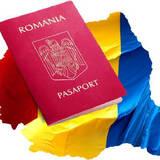 Оформити громадянство Румунії за короткі терміни