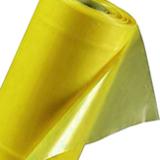У продажу жовта плівка для теплиць
