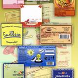 Здійснюємо флексодрук етикеток