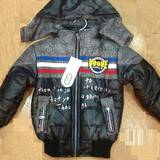 Купити дитячу весняну куртку хорошої якості