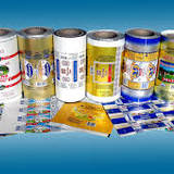 Кашована фольга для продуктів замовити оптом