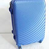 Секонд хенд люкс: в наявності дорожня валіза