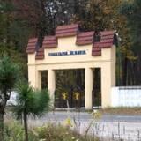 Санаторій Немирів - ціни
