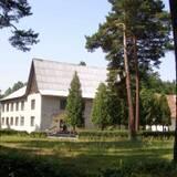 Санаторий Немиров
