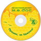 Швидке і якісне впровадження системи «M.E.Doc» (Дніпропетровськ)