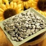 Реалізуємо насіння соняшнику для кондитерської промисловості