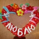 Сердце из воздушных шаров - замечательный подарок для любимого человека! Купить можно здесь