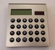 Калькулятор KENKO КК-6196-12