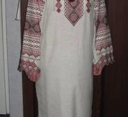 Вишита сукня традиційна