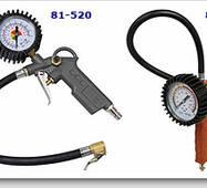 Пневматические пистолеты для накачивания колес