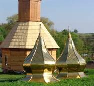 Церковні куполи