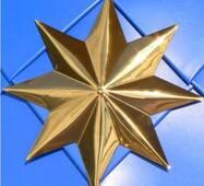 Звезда на купол