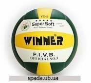 Мяч волейбольный WINNER Super Soft