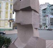 Монументальні скульптури
