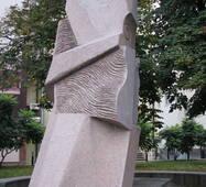 Монументальна скульптура (на замовлення)