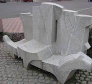 """Монументальна скульптура, """"лавка"""""""