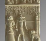 Гипсовая картина Египет Кр/022