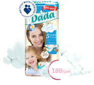 Подгузники DADA Premium Extra Soft 5 junior (15-25 кг) 42 шт