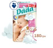 Підгузники DADA Premium Extra Soft Midi 3-ка (4-9 кг), 60 шт