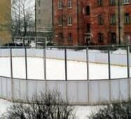 Коробка хоккейная