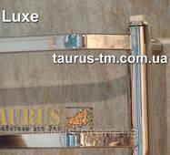 Полотенцесушитель  Luxe 8/450  для ванної кімнати.