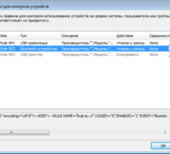ESET Endpoint Security 2 years subscription (продление) (ESET)