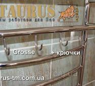 Самый маленький полотенцесушитель Grosse 4-2 / 450х400мм из нержавеющей стали для небольшой ванной комнаты