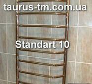 Полотенцесушитель высокий для ванной комнаты Standart 10/1050х500. Перемычки - трапеция из круглой трубы 20 мм