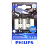 Автолампа Philips 12932 W5W LED KX2 GEN2 6700K