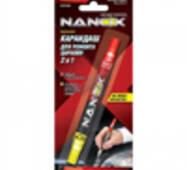 Полироль NANOX NX8300