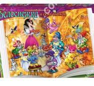 Настільна гра Білосніжка і сім гномів Danko toys (середн.)