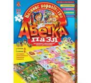 """Азбука - пазл """"Сказочное королевство"""" Danko toys (укр)"""