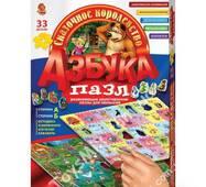 """Азбука - пазл """"Сказочное королевство"""" Danko toys (рус.)"""