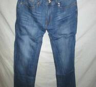 """Чоловічі джинси весна """"Siheren"""" оптом"""