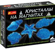 Кристали на магнітах (сині)