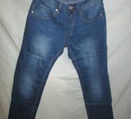 """Чоловічі модні джинси весна """"kandylok"""""""