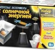 Набори для проведення експериментів з сонячною енергією