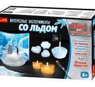 Набори для проведення експериментів з льодом