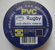 """Изолента """" PVC Rugby """" синя 30м"""