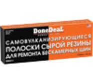 Ремонт шин DoneDeal DD0371