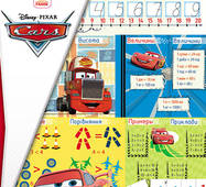 Disney. Плакат із розрізними картками. Тачки: Математика (р/у)
