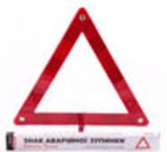 Аварийные знаки CarLife WT101C